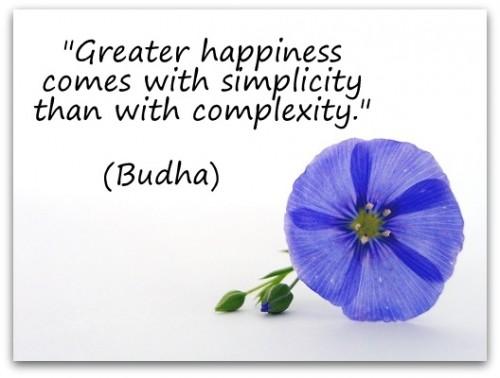 счастье в простоте
